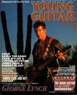 Young Guitar Jan/95 Dokken Lynch Akira Zakk Wylde Jimmy Page Richie