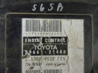 06 07 SCION TC ENGINE COMPUTER ECM ECU PCM 8966121480
