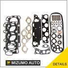 Acura Integra LS RS GS 1.8L B18A B DOHC Head Gasket Set items in