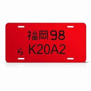 Japan Japanese Style K20A3 Engine Metal Novelty Jdm License Plate Wall