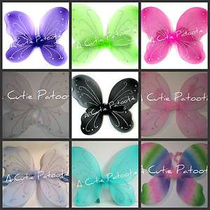 Glitter Fairy Butterfly Pixie WINGS Fit Baby & Kids
