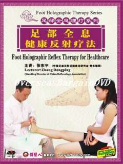 Reflexology Foot Massage(1/13)Reflex Therapy Healthcare